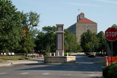 уличка в университетския кампус