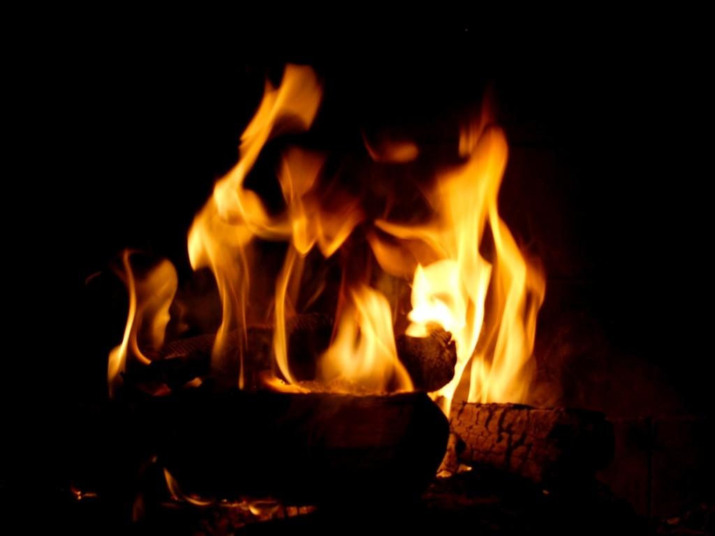искаш огън да ти дам...