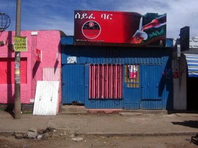 Addis streets